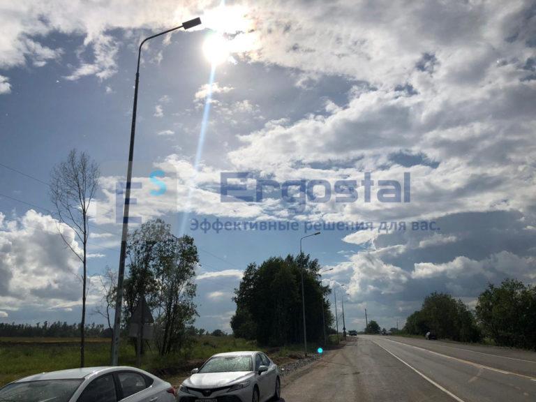 ergostal_opori-3